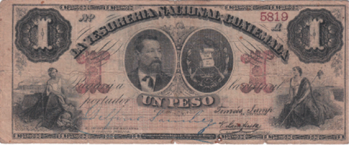 Billete de 1 peso, 1875