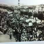 Imágenes 1 y 2. Una columna de manifestantes bajan por la dieciocho calle rumbo al Estadio Nacional. En la segunda imagen, en la esquina inferior izquierda se pueden ver las escaleras del atrio de la Iglesia el Calvario, destaca en ella la nutrida participación femenina, en el apretado grupo en primer plano.