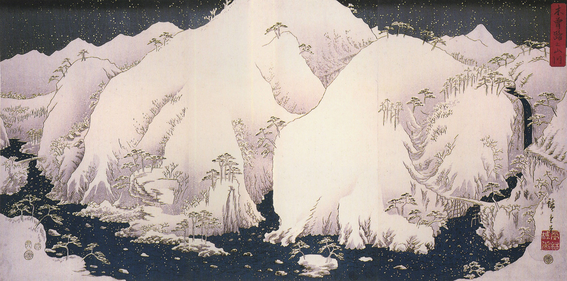 Hiroshige,_A_river_among_snowy_mountains