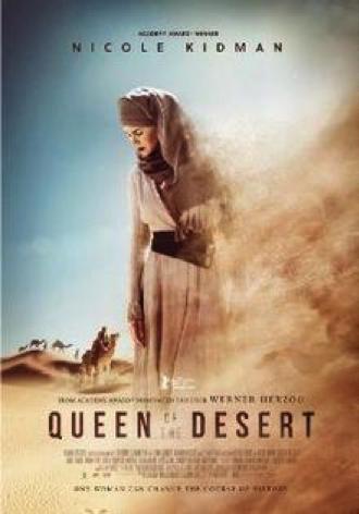 Cartel publicitario de la película dirigida por Werner Herzog y Nicole Kidman, como Gertrude Bell.